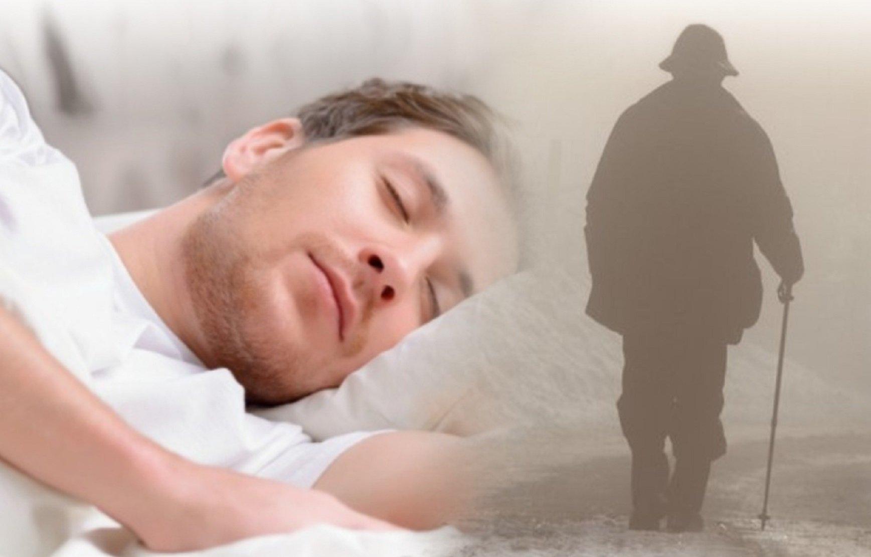 фото которой видеть во сне фотографии родственников получать отдачу учеников