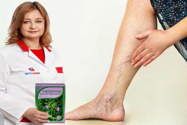 Сексуальная врач Джианна Диор лечит пациентов сексом