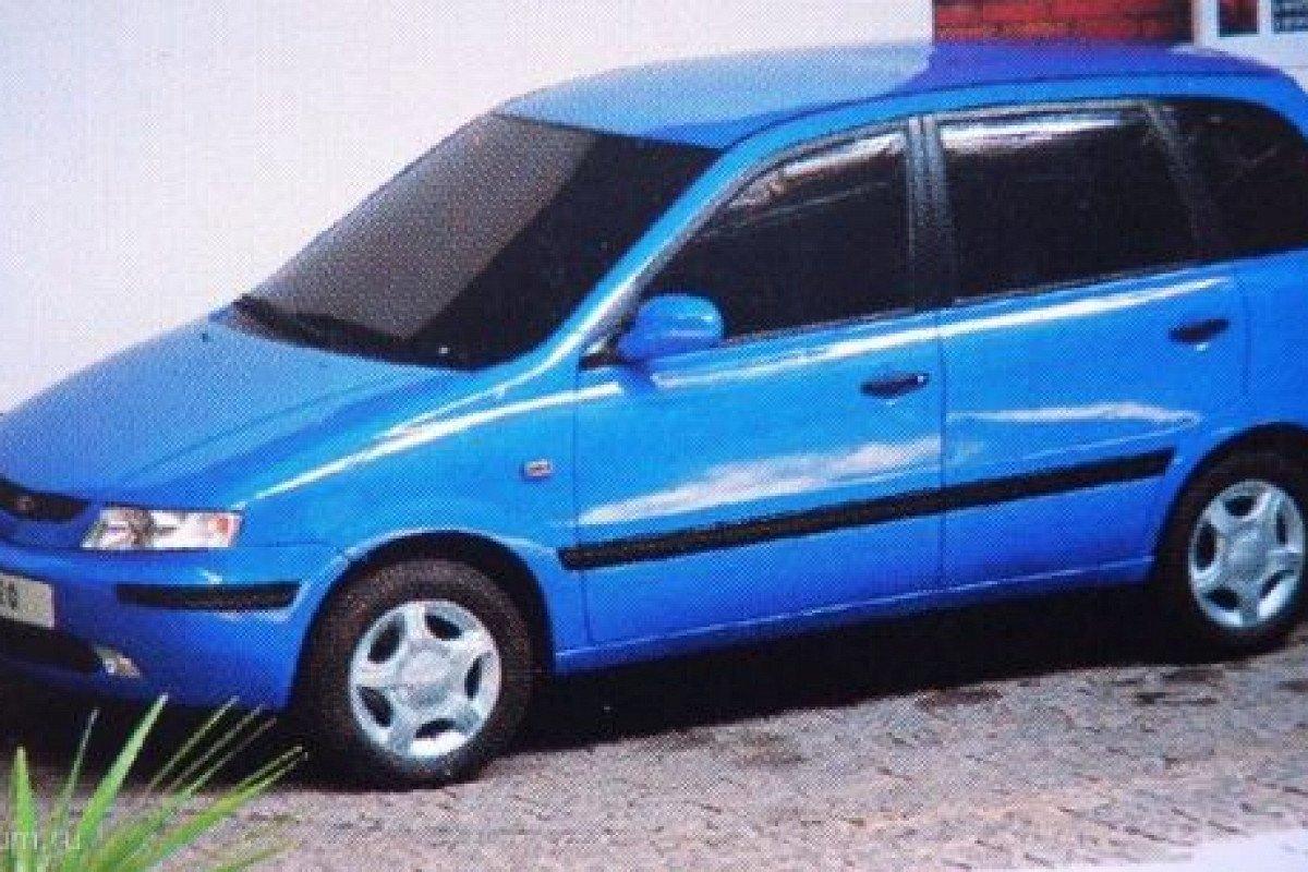 «АвтоВАЗ», может сейчас уже пришло время? Почему забытый минивэн LADA Kalina нужно пустить в серию - Версия.Инфо
