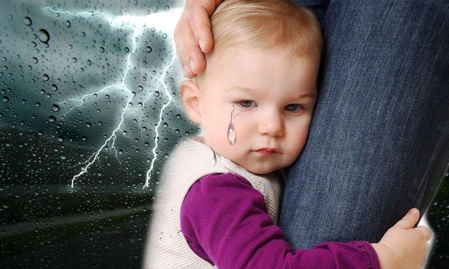 Ручной ребёнок или почему дети боятся одиночества