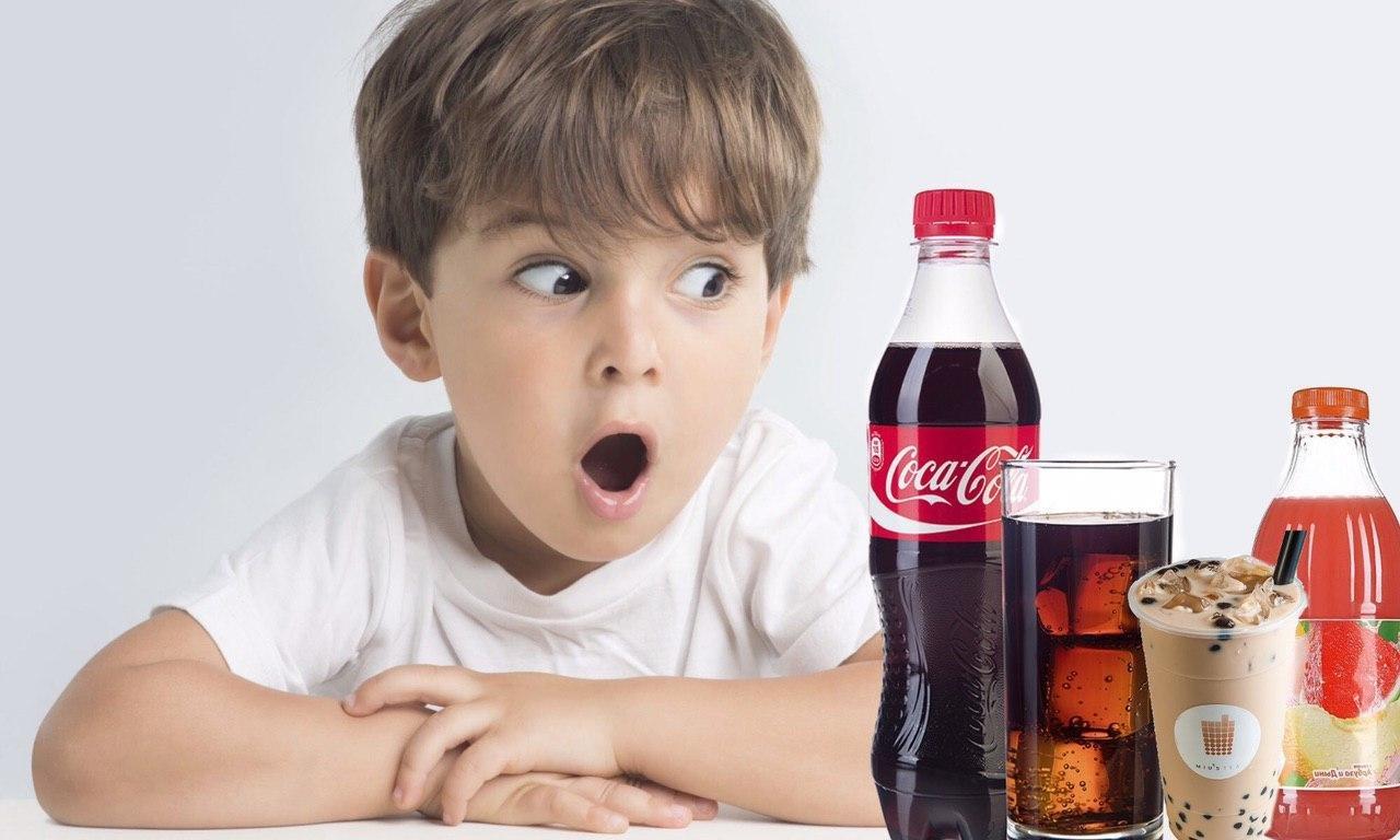 Дети с газировкой в картинках