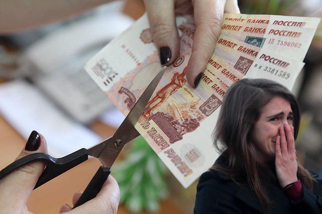 Граждан в России предупредили о массовых сокращениях и снижении зарплат