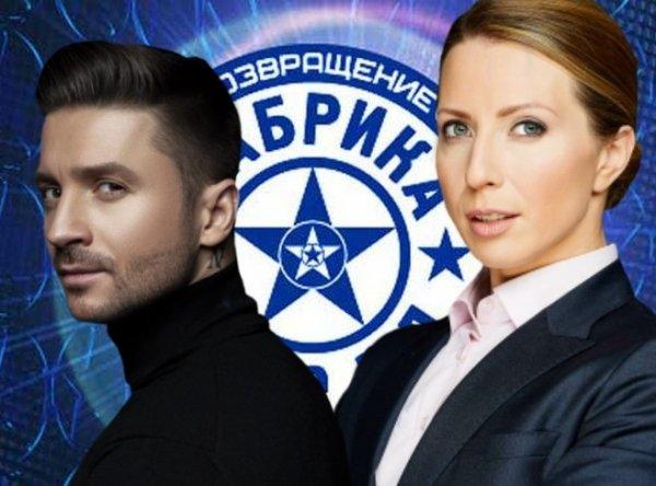 Лазарев против «Фабрики звезд»: Яна Чурикова спасла проект от закрытия thumbnail