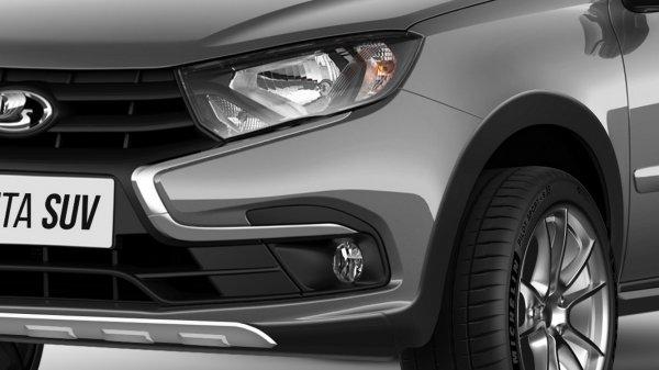 АвтоВАЗу и не снилось: Показан ультра-бюджетный кроссовер LADA Granta SUV