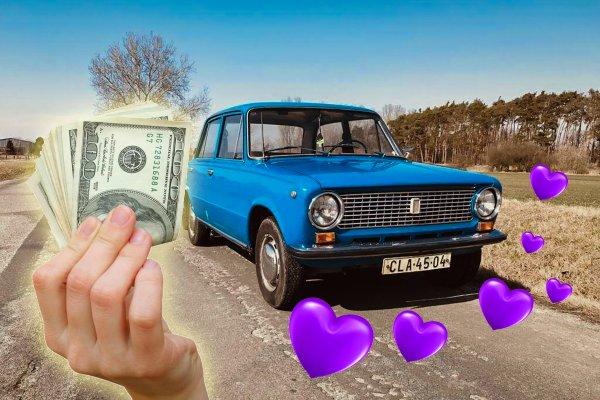 Вот куда нужно везти старые Жигули: В Европе готовы дорого платить за аренду ВАЗ-21011