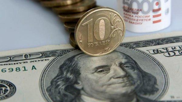 Весь мир бросил доллар решать свои проблемы: Центробанки стран отказываются от американской валюты