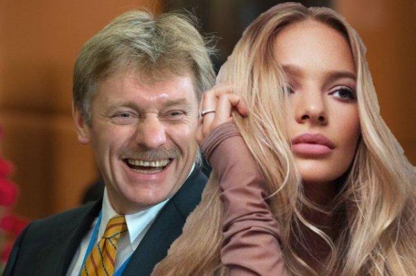 Ваш рабский карман это мой карман. Я дочь вора  дочь Дмитрия Пескова сделала откровенное признание в социальных сетях