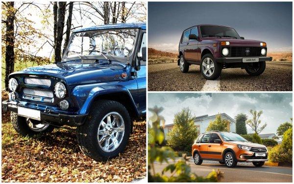 LADA 4x4, УАЗ Хантер и LADA Granta Cross  лучшие машины для российского бездорожья! Какую выбрать