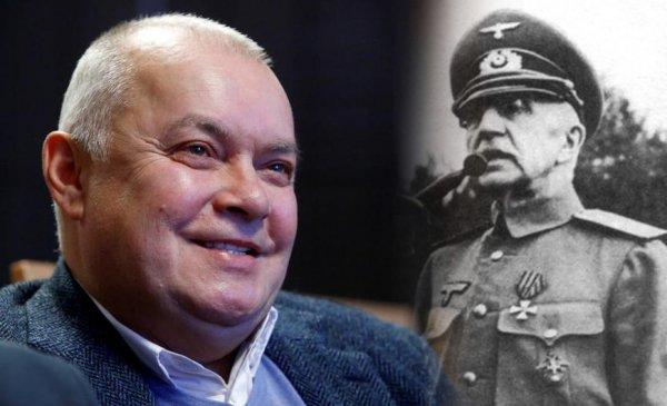 Позорный полк: Телеведущий Киселев предложил поставить памятник фашистам