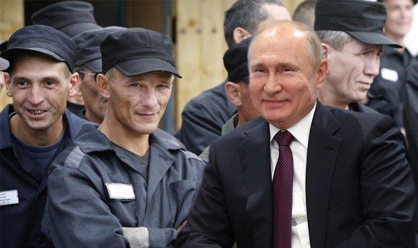 Путин дал свободу бродягам Вынужденная массовая амнистия ставит под угрозу безопасность россиян