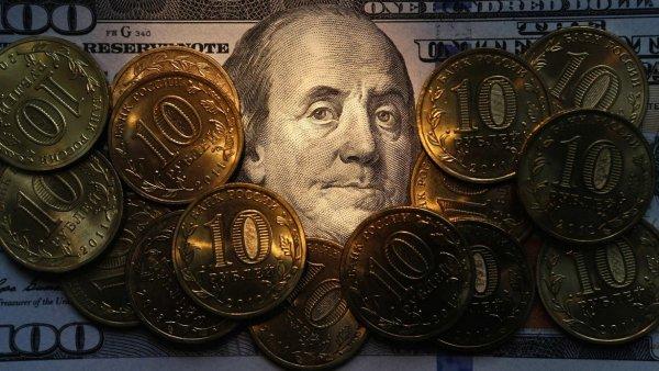 Время покупать  доллар по 65 Экономисты назвали сроки и условия укрепления рубля