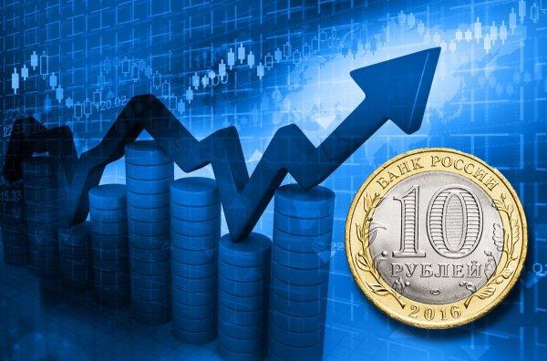 Дождались! Рост мировой экономики ознаменовал окончание кризиса