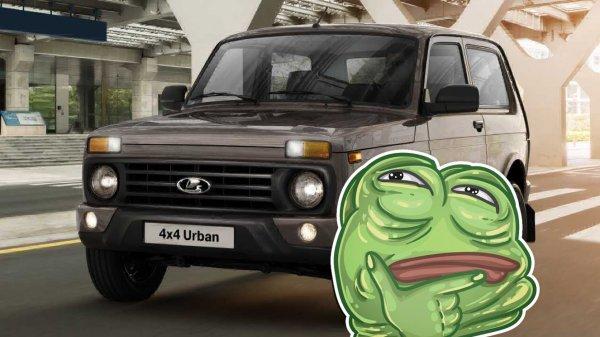 Когда на АвтоВАЗ уже тошно смотреть: ТОП-3 подержанных внедорожника по цене LADA 4x4