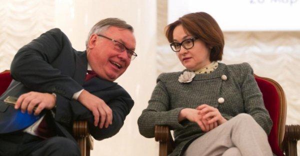 Главу банка ВТБ заподозрили в умышленном обвале российской валюты