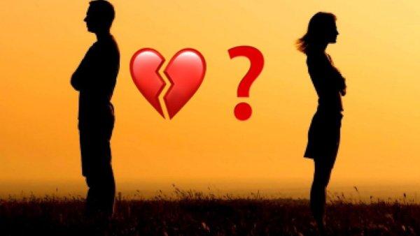 Что делать, если пропала любовь в паре