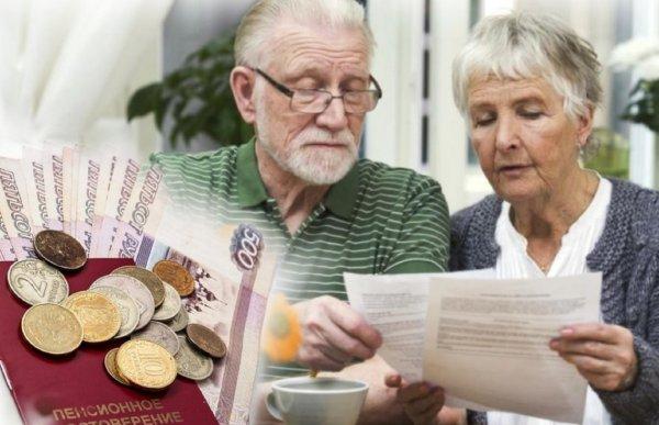 Минтруд предлагает смягчить условия досрочного выхода на пенсию