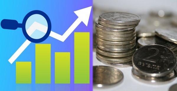 Аналитик предсказал летнее укрепление рубля за счёт двух факторов поддержки
