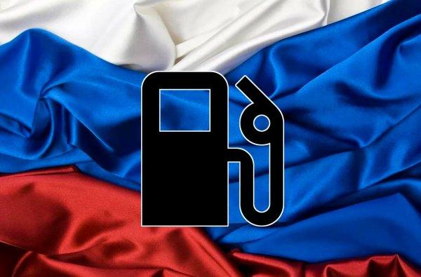 Рост цен на бензин до 25% по всей России ожидается к концу лета