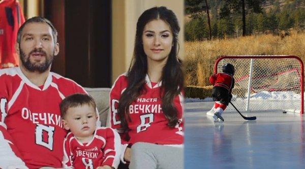 Жена Овечкина показала первые успехи старшего сына в хоккее
