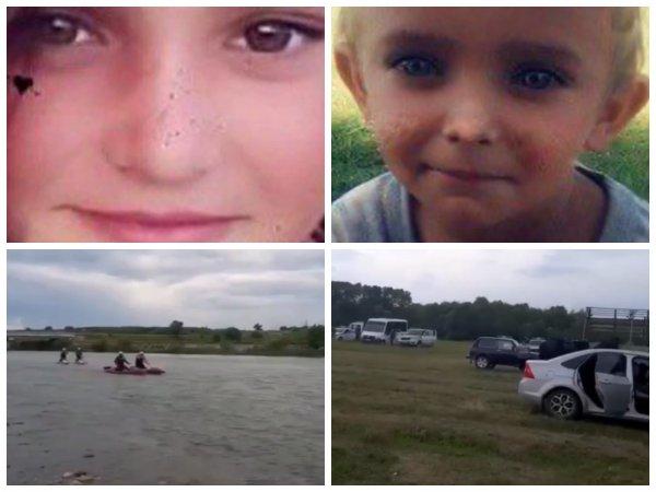 В Карачаево-Черкесии спасители три дня ищут пропавших детей