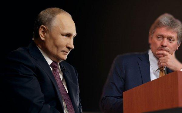 Песков опроверг способность Путина манипулировать Трампом