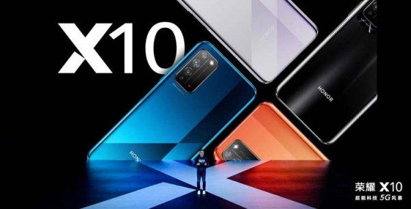 В Сеть слили характеристики нового смартфона Honor X10 Max