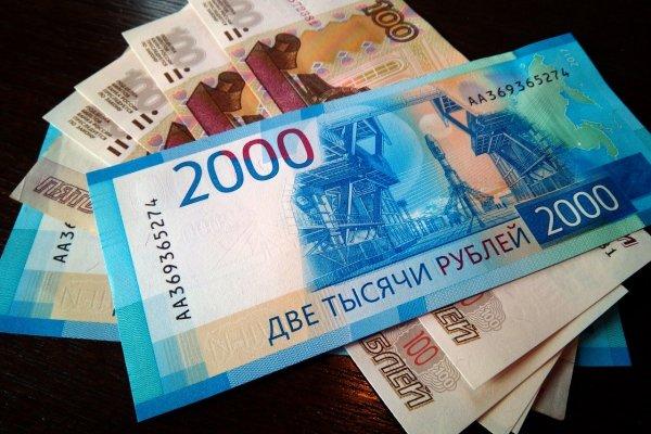 Эксперт Нигматуллин заявил, что доверие россиян к рублю снова растёт