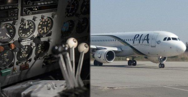 Mash рассказал о фейковых лицензиях пилотов в Пакистане