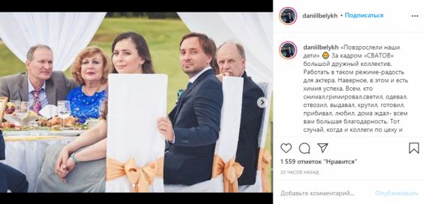 Белых растрогал поклонников новым постов на своей странице @daniilbelykh в Instagram