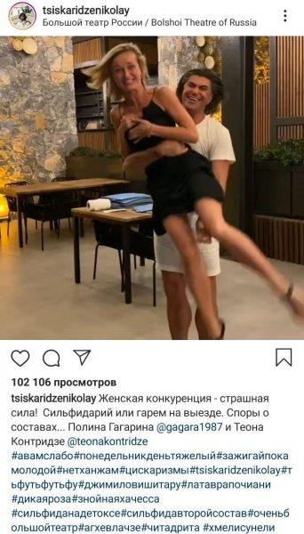Танец Николая и Полины получился страстным и откровенным